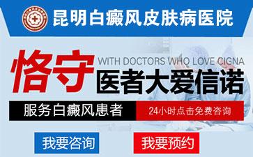 白癜风专业医院